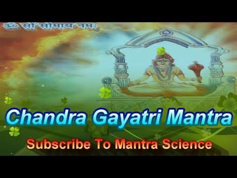 Shri Chandra Gayatri Mantraश्री चंद्र गायत्री मंत्र