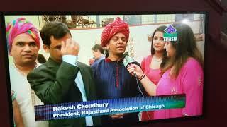Rajasthani Association of Chicago 2017 Diwali
