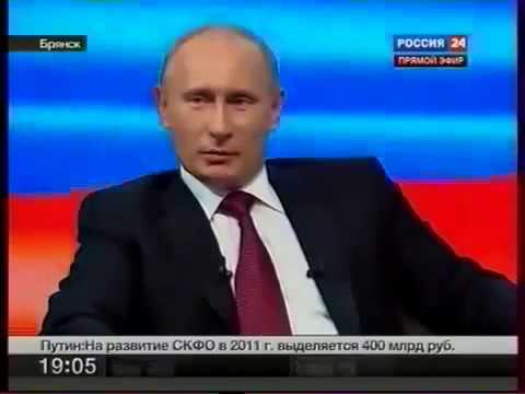 прикол с Путиным ВЗОРВАЛ весь Интернет!!! H