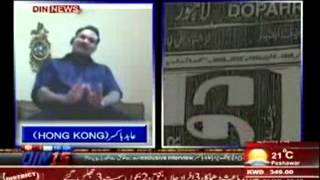 Abid Boxer Most Wanted Part -1/3