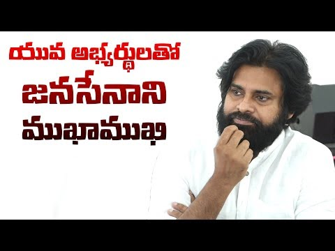 JanaSena Party Chief Pawan Kalyan Interaction with Young Contestants || Mangalagiri