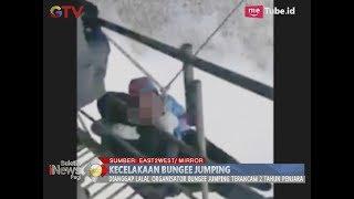[Viral] Video Rekaman Saat Sepasang Kekasih Terjatuh dari Jembatan Setinggi 24 Meter - BIP 27/12