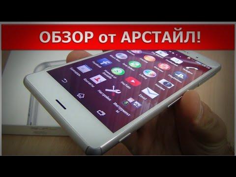 Sony Xperia Z3. Горячий Флагман! / Арстайл /