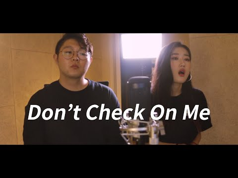 Chris Brown - Don't Check On Me Ft. Justin Bieber, Ink Cover(커버)