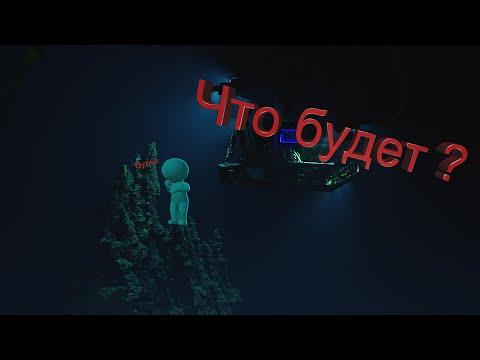 Что будет , если человек внезапно попадёт на дно океана ?