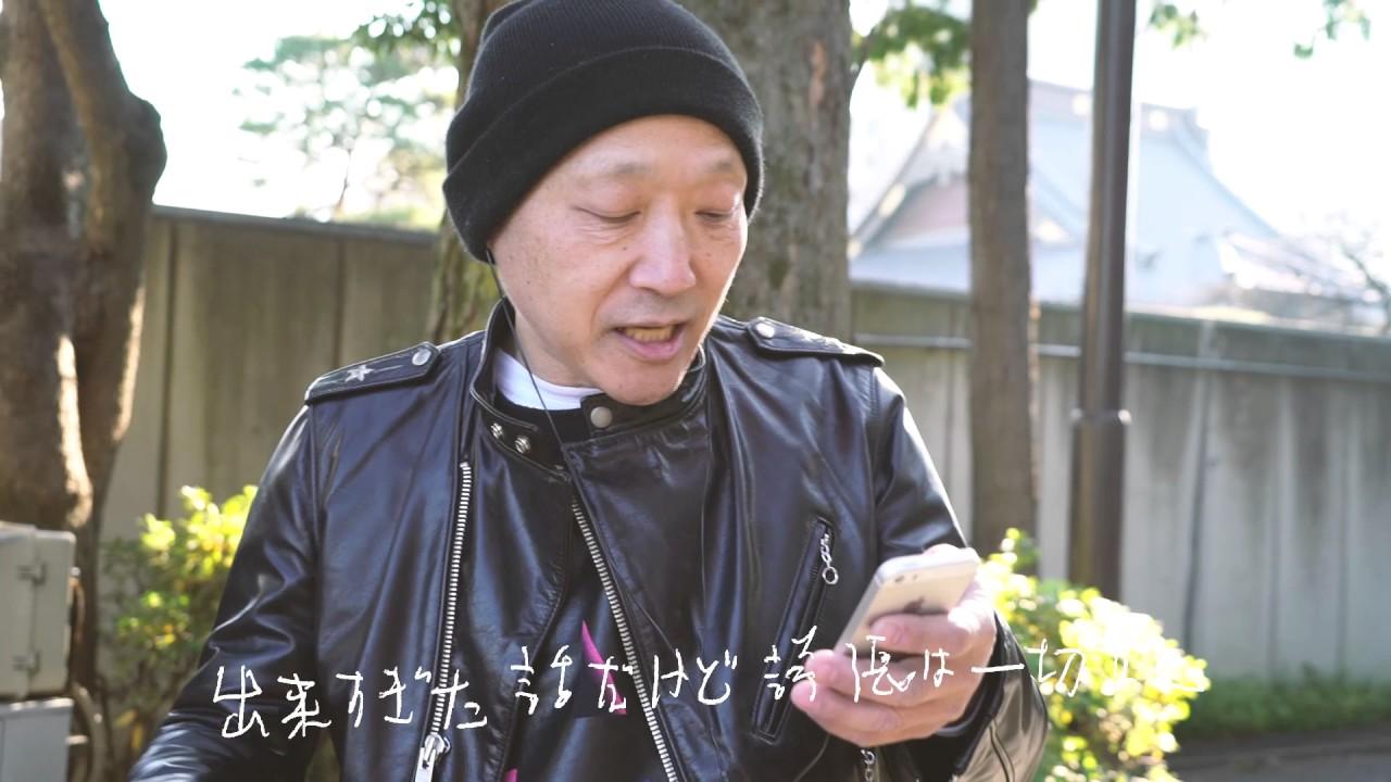 「君といつまでも(together forever mix)feat. ECD×DJ Mitsu The Beats」 ECD×DJ Mitsu The Beats - YouTube