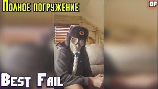 ЛУЧШИЕ ПРИКОЛЫ 2017 МАЙ | Лучшая Подборка Приколов #35