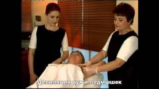 видео Депиляция воском Perron Rigot