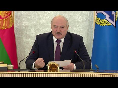 Лукашенко: События в