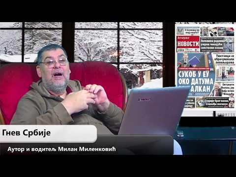 Gnev Srbije 06.02.2018. - MILAN MILENKOVIĆ (uživo) (video)