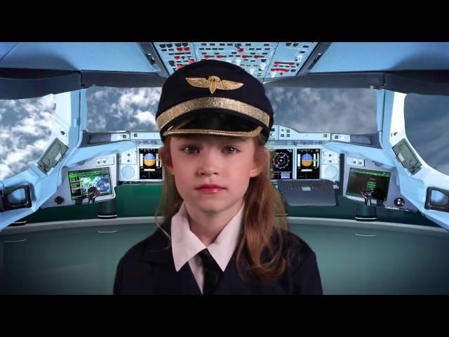 PUSH - FLYING GIRL (2015)