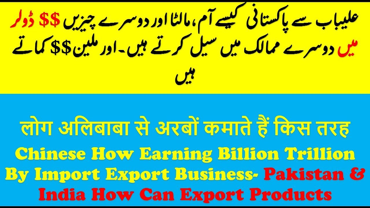 Export India Products