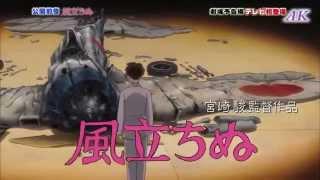Gambar cover HikoukiGumo Yumi Arai subtitulado en español