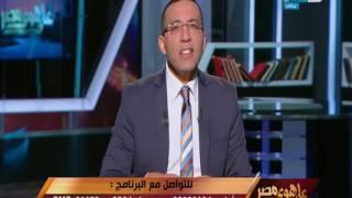 على هوى مصر - وزير السياحة يتخذ قرار بتأجيل العمرة لتبدأ من شهر رجب بدلا من المولد النبوي