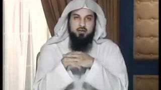 الحياء | الشيخ محمّـد العريفي _؟؟؟