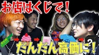 1万円でたくさん買い物した方が勝ち対決!