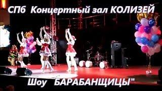 ШОУ БАРАБАНЩИЦЫ  Новогоднее шоу