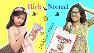 RICH vs NORMAL GIRL ft. MyMissAnand | #Fun #Sketch #Roleplay #ShrutiArjunAnand thumbnail