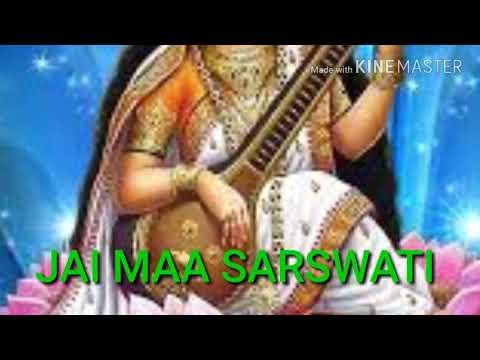 NEW DJ. MAA SARSWATI  SONG 2017