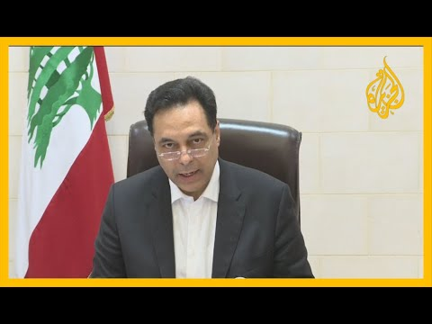 ???? رئيس الوزراء اللبناني: لبنان كله منكوب وما حصل كارثة لن تمر دون حساب  - نشر قبل 5 ساعة