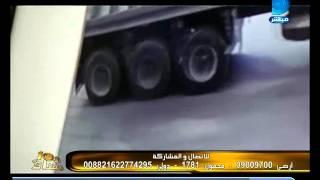 نائب رئيس جامعة كفر الشيخ.. يبرر حادث دهس الطالبة ندي بالجامعة: يوم السبت كان أجازة