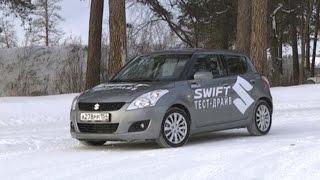 Тест-драйв Сузуки Свифт Suzuki Swift Программа об автомобилях Белая Полоса