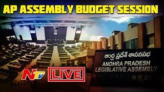 AP Assembly Budget Sessions    Bhuma Nagi Reddy Condolence    14th March 2017    NTV