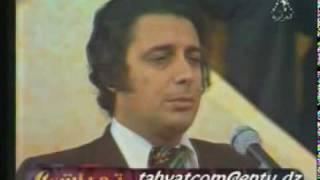 Hachemi Guerouabi - El Bareh