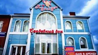 видео свадебный салон дом невесты москва