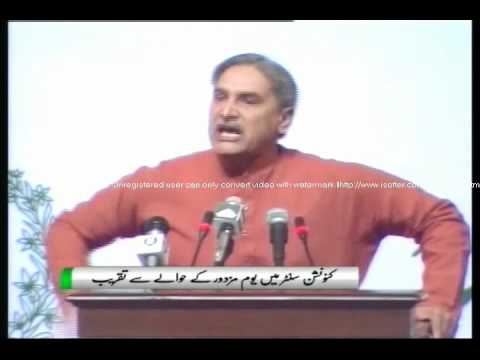 Ch Manzoor Ahmed On Labour Day