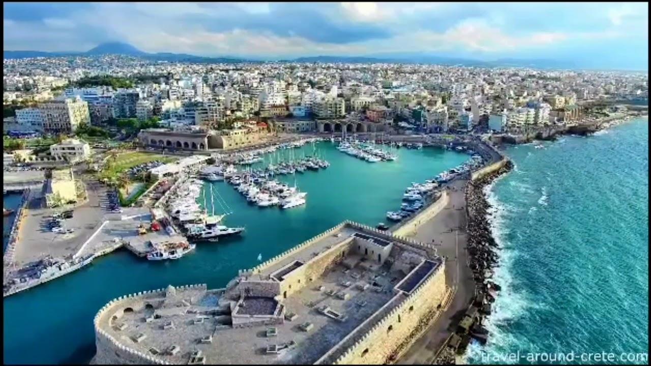 Το μαγευτικό Ηράκλειο Κρήτης/ φωτογραφίες + βίντεο - YouTube