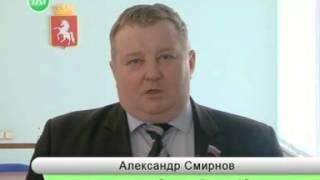 Обращение Думы ЛГО к правительству РФ о поддержке строительства Гороблагодатского тракта