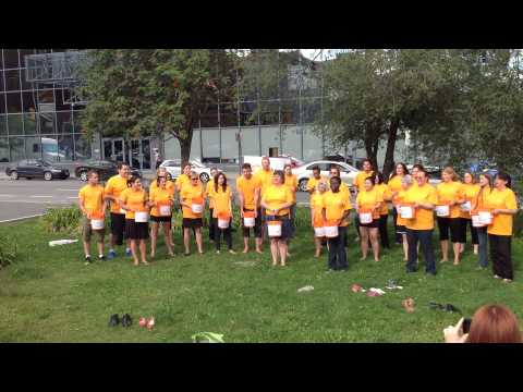 Alterna Savings performs the ALS Ice Bucket Challenge