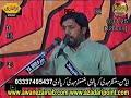 Zakir Taqi Abbas Qayamat Tarekhi Majlis 10 Safar Alamdare Karbala 2017