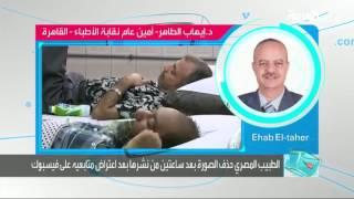 تفاعلكم : سيلفي في غرفة العمليات يعرض طبيب مصري للعقوبة
