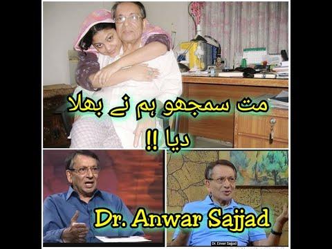 Download Remembering Dr. Anwar Sajjad On His Second Death Anniversary  Mat Samjho Hum Ne Bhula Diya
