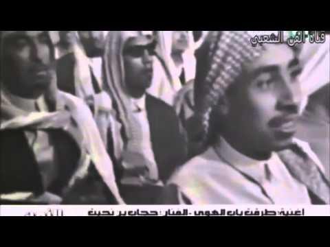 الفنان الاسطوري بشير حمد شنان تظهر صورته اثناء حضوره حفل احدى حفلات التلفزيون ١٩٦٨م لقطة نادرة Youtube