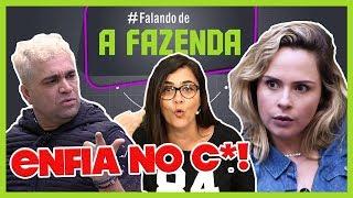 видео Фазенда