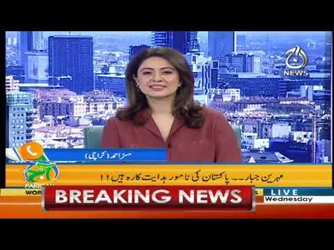 Aaj Pakistan With Sidra Iqbal | 14 October 2020 | Aaj News | AJ1F