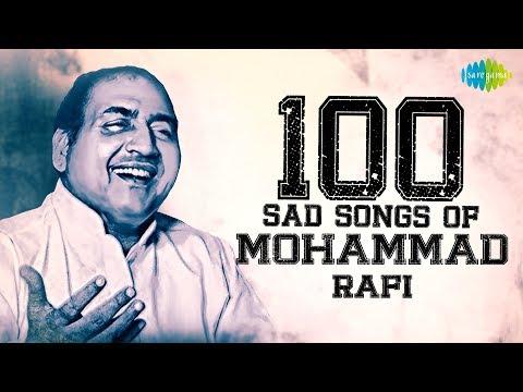Top 100 Sad Songs Of Mohammad Rafi |मोहम्मद रफ़ी के 100 सैड सांग्स | Kya Hua Tera Wada, Din Dhal Jaye