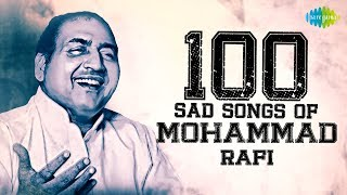top-100-sad-songs-of-mohammad-rafi-100-kya-hua-tera-wada-din-dhal-jaye