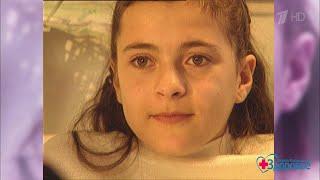 Здоровье. История спасения ребенка. 16 лет спустя.(10.12.2017)