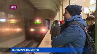 Обновление подвижного состава метро