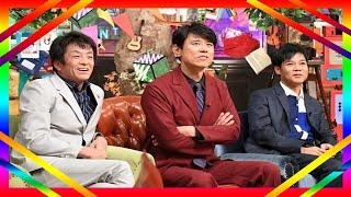 お笑いトリオ・ネプチューンの堀内健が、きょう7日に放送されるテレビ朝...