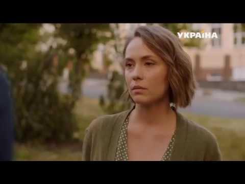 Сериал Маркус (2019, Украина) – трейлер