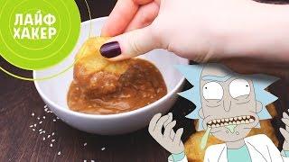как приготовить сычуаньский соус из Рика и Морти?HOW TO COOK SZECHEAN SAUCE?