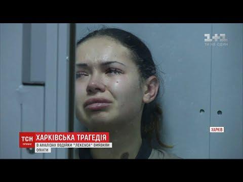Олена Зайцева проведе