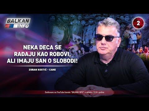 INTERVJU: Zoran Kostić Cane - Neka deca se rađaju kao robovi, ali imaju san o slobodi! (27.10.2018)