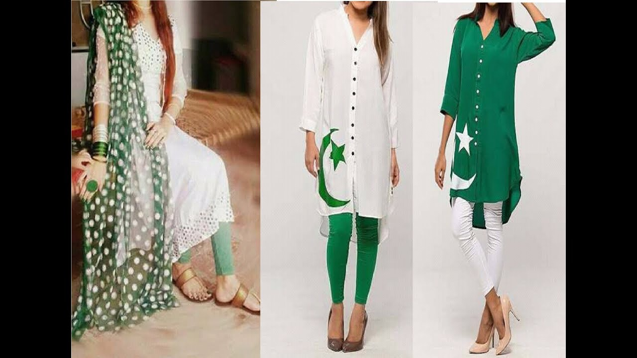 9c7f2a82a9 14 August dress designs for girls /dress for 14 August/Pakistani  Independence Day Dresses