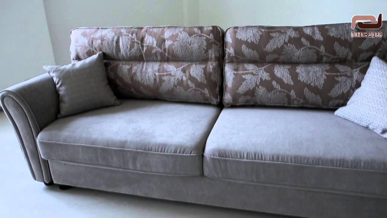 Как починить пружины в диване - YouTube
